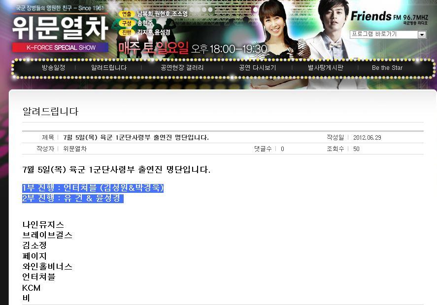 R2Bが韓国SBS映画の番組で紹介されました_c0047605_044948.jpg