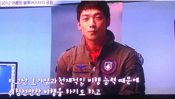 R2Bが韓国SBS映画の番組で紹介されました_c0047605_11322150.jpg