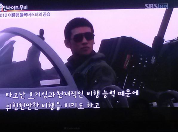 R2Bが韓国SBS映画の番組で紹介されました_c0047605_11333918.jpg