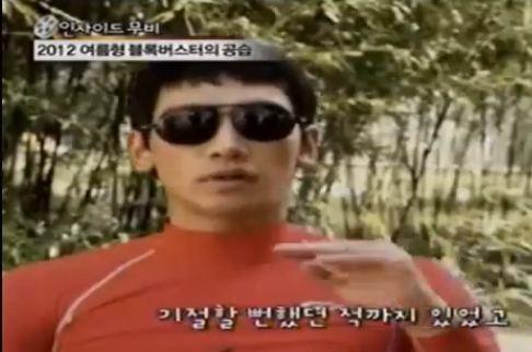 R2Bが韓国SBS映画の番組で紹介されました_c0047605_11414738.jpg