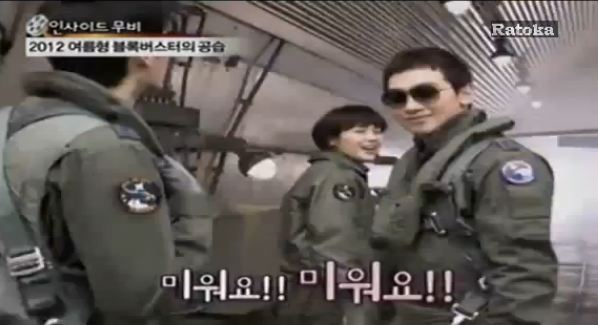 R2Bが韓国SBS映画の番組で紹介されました_c0047605_114595.jpg