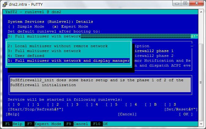 openSUSE で作るシンクライアント_a0056607_1955232.jpg