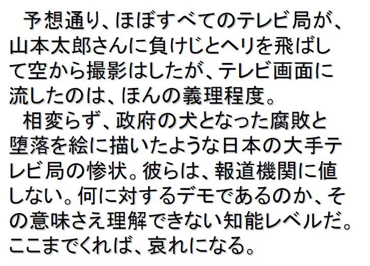 d0174710_17264459.jpg