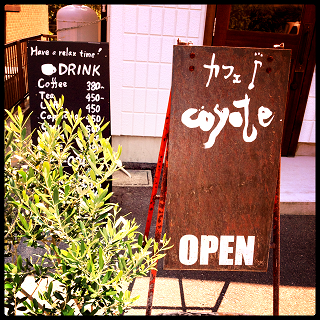 コーヒーロール・シナモンロール_a0169811_6395347.png