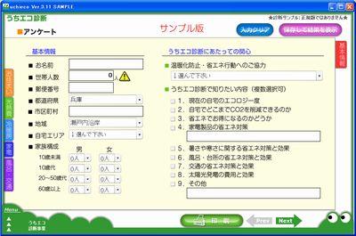 b0131012_1974536.jpg