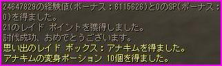 b0062614_1403153.jpg
