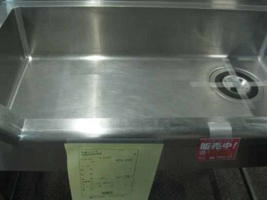 「キッチン厨房道具」の旅☆_a0125419_22285237.jpg