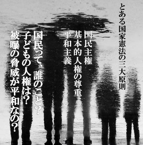 「TV」では報道しない「本当の世界」☆_a0125419_858477.jpg