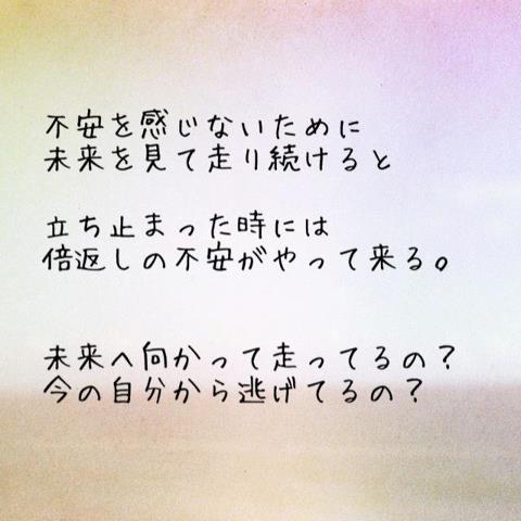 「TV」では報道しない「本当の世界」☆_a0125419_922456.jpg