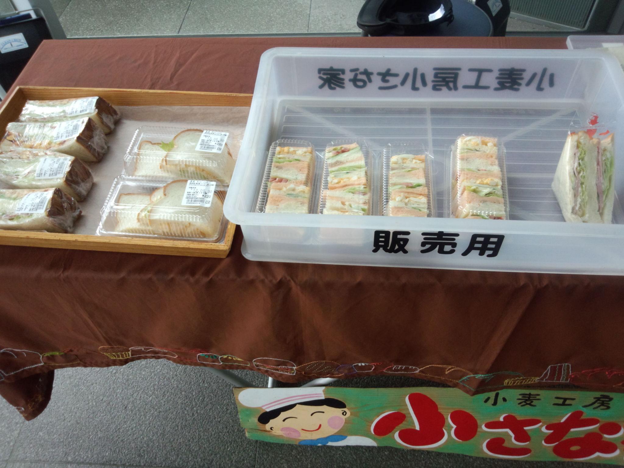 サンドイッチを販売_d0150722_17514893.jpg