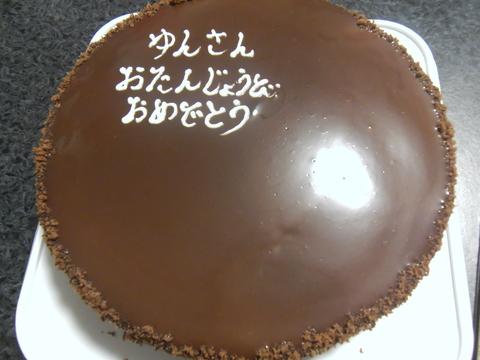 誕生日おめでとう☆_d0207324_958987.jpg