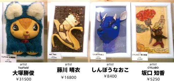 ひゃくいってんぱーと2! in POPSPACE_f0010033_8584610.jpg