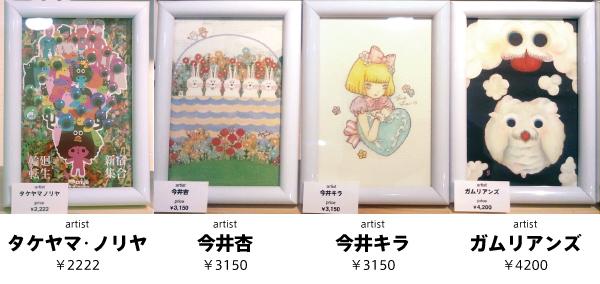 ひゃくいってんぱーと2! in POPSPACE_f0010033_8585517.jpg