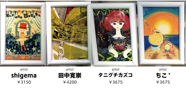 ひゃくいってんぱーと2! in POPSPACE_f0010033_8591393.jpg