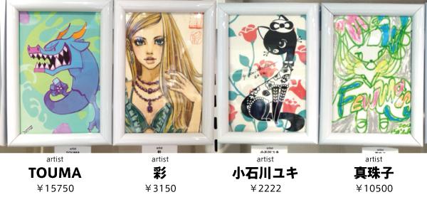 ひゃくいってんぱーと2! in POPSPACE_f0010033_8592381.jpg