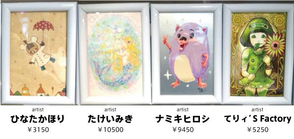 ひゃくいってんぱーと2! in POPSPACE_f0010033_859261.jpg
