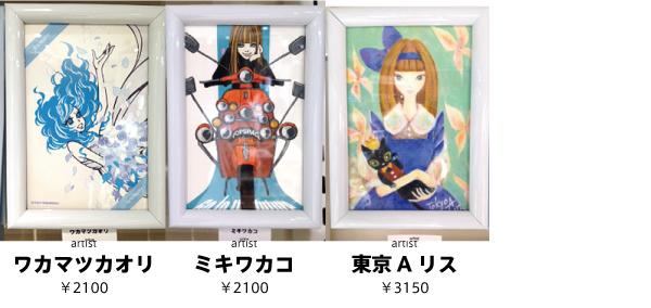 ひゃくいってんぱーと2! in POPSPACE_f0010033_8593073.jpg