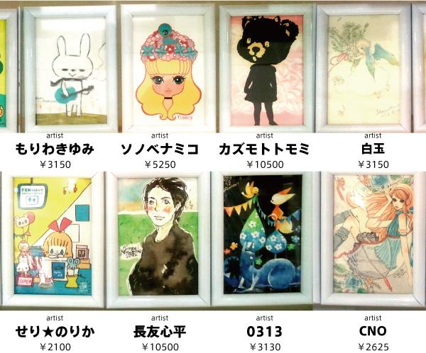 ひゃくいってんぱーと2! in POPSPACE_f0010033_8593718.jpg