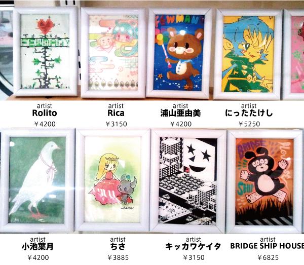 ひゃくいってんぱーと2! in POPSPACE_f0010033_8595436.jpg