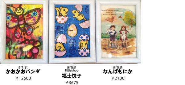 ひゃくいってんぱーと2! in POPSPACE_f0010033_8595735.jpg