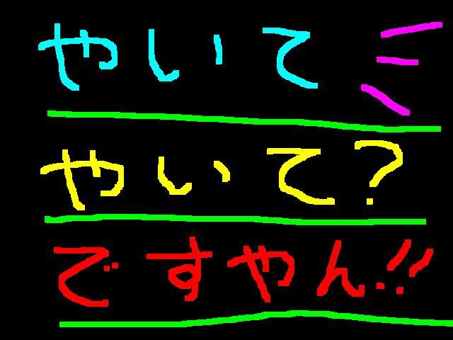 f0056935_15224472.jpg
