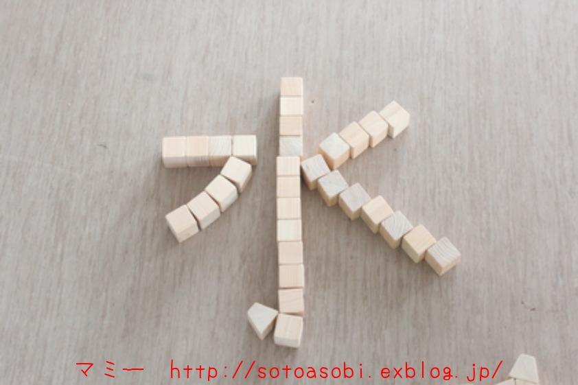 d0105749_1915111.jpg