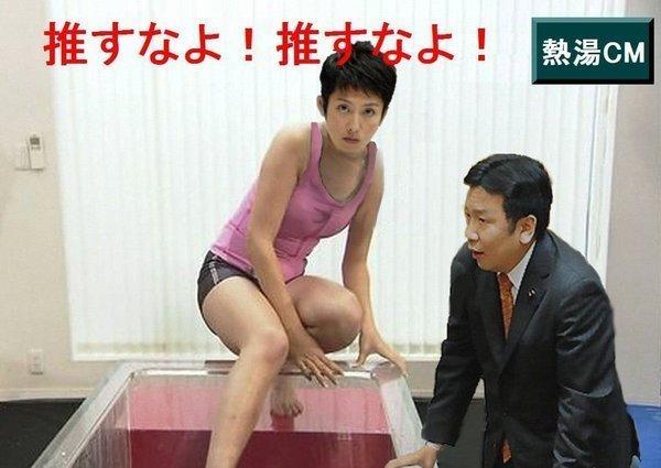 b0169850_20115524.jpg