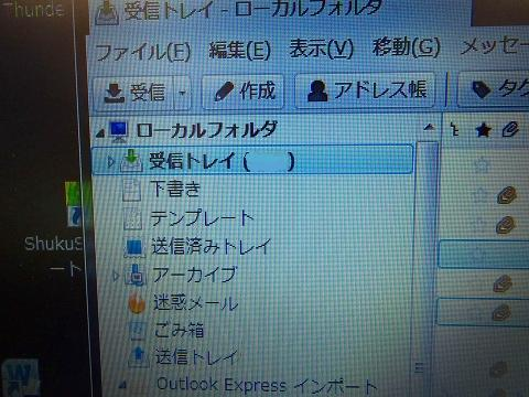 a0114853_1073712.jpg