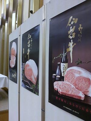 神奈川での講演&仙台牛のつどいinTokyo_f0232560_22343060.jpg