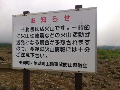 望岳台より_b0106766_14544129.jpg