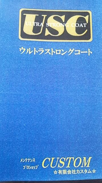 f0168269_1191411.jpg