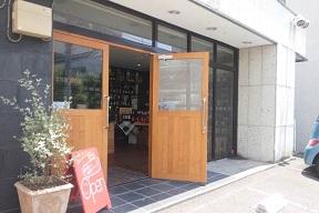 新装開店です!_b0016474_11583947.jpg