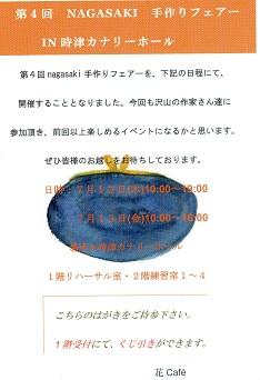a0250496_14321178.jpg