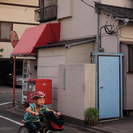 等々力  青いドアのタバコ屋へ_b0061717_11241076.jpg