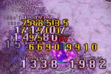 e0002817_12432991.jpg