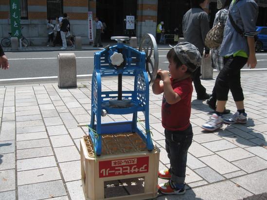 「いのち 夢 笑顔の (プチ)夏祭り」に出店です☆_a0125419_16514063.jpg