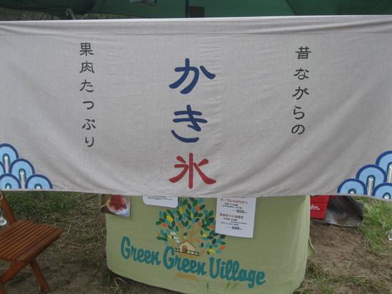 「いのち 夢 笑顔の (プチ)夏祭り」に出店です☆_a0125419_16522373.jpg
