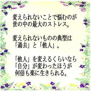 a0125419_20484687.jpg