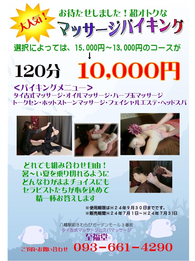 a0242626_20105420.jpg