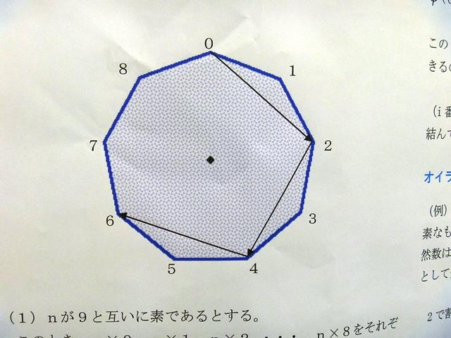 d0137326_1944772.jpg