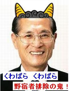 http://pds.exblog.jp/pds/1/201207/01/27/d0136727_1049171.jpg