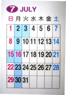 7月の理容室の定休日_e0145332_21302523.jpg