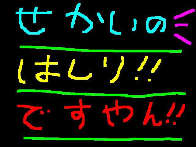 f0056935_10312096.jpg