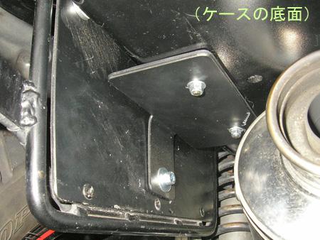 【ヤマハ Vmax に新しいサイドバッグを取り付けました】_e0218639_17384516.jpg