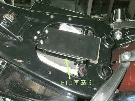 【他車のETCをハーレーに取り付け】_e0218639_1818550.jpg