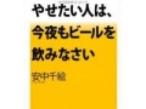 f0141246_1004278.jpg