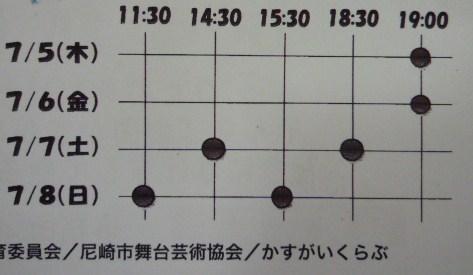 f0181251_1592296.jpg