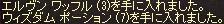 a0201367_13544879.jpg