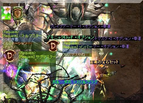 f0233667_2010250.jpg