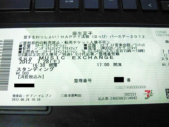 b0048879_20134135.jpg